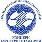 Концерн Курсктрикотажпром