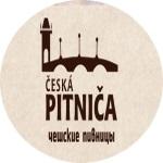 Чешские пивницы2